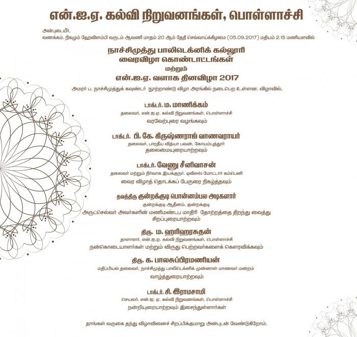 DJC Invitation-05