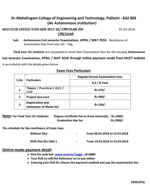Exam fee circular